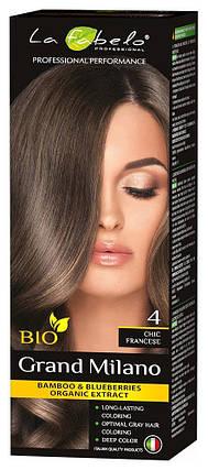 Крем-краска для волос био 100мл тон 4 La Fabelo Professional, фото 2