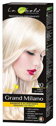 Крем-краска для волос био 100мл тон 10 La Fabelo Professional, фото 2
