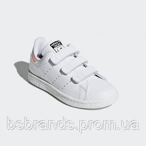 Кроссовки adidas STAN SMITH CF C(АРТИКУЛ:AQ6273)