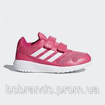Кросівки adidas ALTARUN(АРТИКУЛ:CQ0032), фото 2