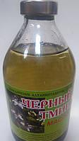 """""""Масло чорного кмину"""" - жовчогінний,проносний, протиглисний (250мл.,Алтайвитамины,Росія)"""
