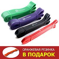 Резиновые петли. Резинки для подтягивания комплект из 5 штук Power Band, фото 1