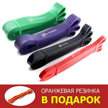 Резиновые петли. Резинки для подтягивания комплект из 5 штук Power Band
