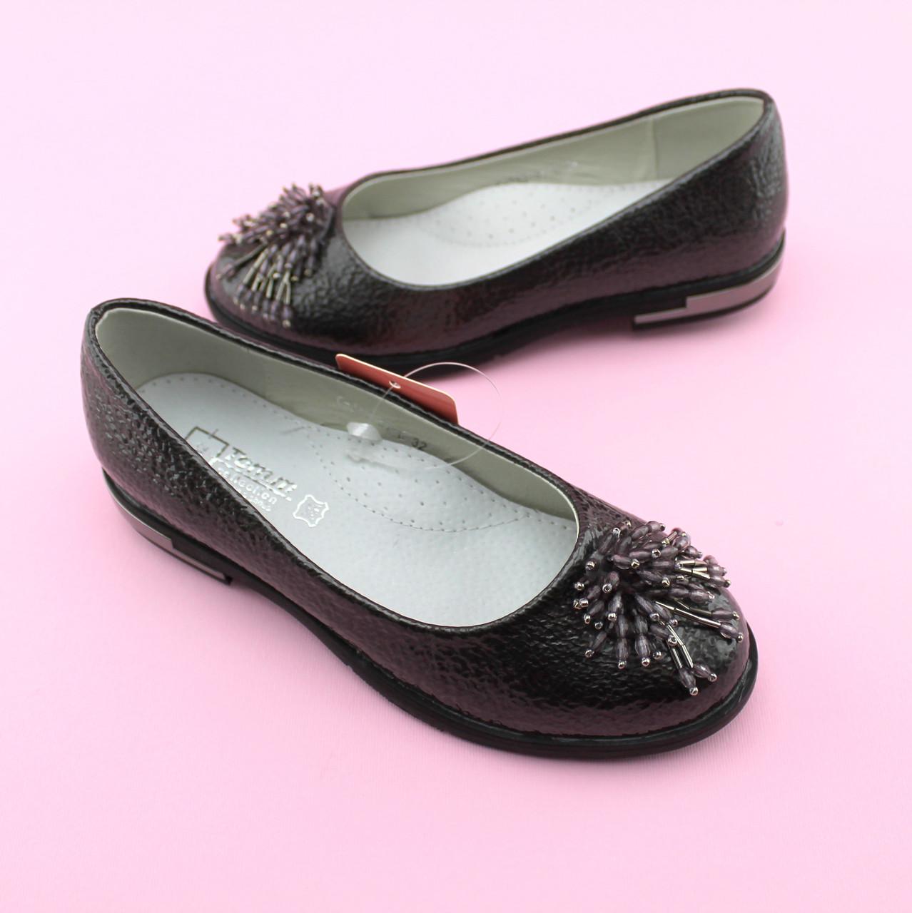 Туфли девочке Серебро тм Том.М размер 32,33,34,35,36,37