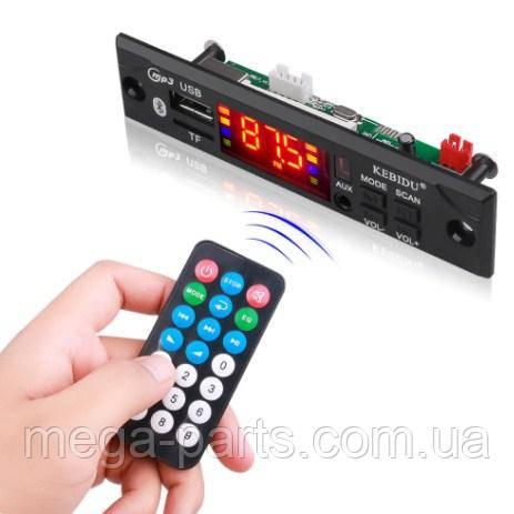 Автомобильный Аудио MP3-плеер FM, Bluetooth, AUX, USB, SD модуль питание от 5В до 12В с Пультом