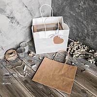 Пакет из Крафт бумаги 220х270х190 белый / упаковка 5 шт