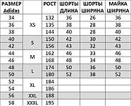 Боксерская форма Adidas (Комплект) UKR Украина, фото 4