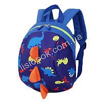 Детский рюкзак гребень динозавра (высота 26см), отлично подойдет для дошкольников