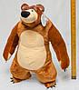 """Мягкая игрушка медведь """"мим"""", высота 45 см"""