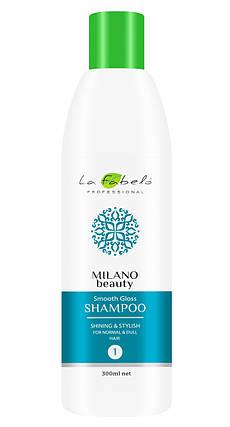 Шампунь для блеска и гладкости волос La Fabelo MB Smooth Gloss 300мл, фото 2