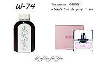 Женские наливные духи Gucci Eau de Parfum II Gucci 125 мл