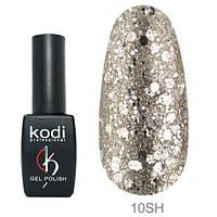 Гель-лак Kodi Professional №10 SH 8 мл Срібний