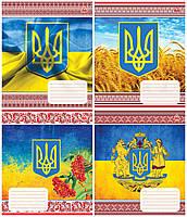 "Тетрадь 96 листа клетка ""Україна"