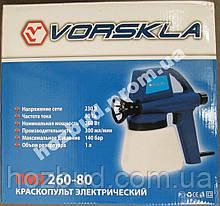 Краскопульт электрический VORSKLA ПМЗ 260 - 80