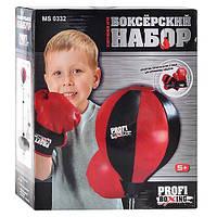 Боксерский набор.Боксерские перчатки и груша. Высота стойки: 90-130 см.Profi  MS 0332