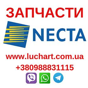 Запчастини Necta