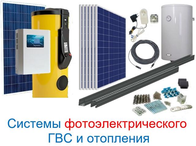 Солнечный водонагрев с помощью фотомодулей