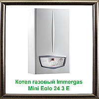 Котел газовый Immergas Mini Eolo 24 3 E