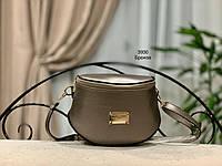 Золотистая женская сумочка через плечо маленькая сумка бронза кожзам, фото 1
