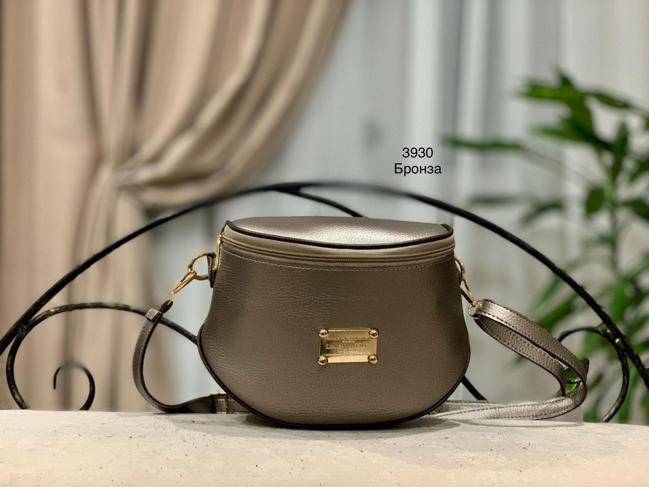 Золотистая женская сумочка через плечо маленькая сумка бронза кожзам