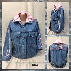 Куртка женская джинсовая 903 со сьемным капюшоном трикотаж текст на спине M-2XL (деми)