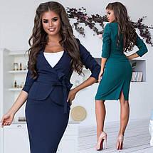 Женский юбочный костюм двойка юбка и жакет sh-027 (42-52р, разные цвета), фото 2
