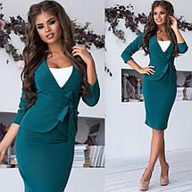 Женский юбочный костюм двойка юбка и жакет sh-027 (42-52р, разные цвета), фото 3