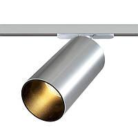 Светодиодный трековый светильник 12Вт, LSP179-SL