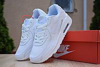 Повседневные женские кроссовки Nike Air Max 90 из пресс кожи для занятия спортом найки (белые), ТОП-реплика