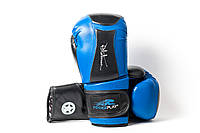 Боксерские перчатки PowerPlay 3020 Сине-Черные (натуральная кожа) + PU 10 oz 12 oz 14 oz 16 oz