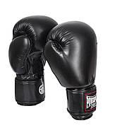 Боксерские перчатки PowerPlay 3004 Черные 10 oz 12 oz 14 oz 16 oz, фото 2