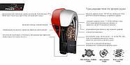 Боксерские перчатки PowerPlay 3004 Черные 10 oz 12 oz 14 oz 16 oz, фото 5