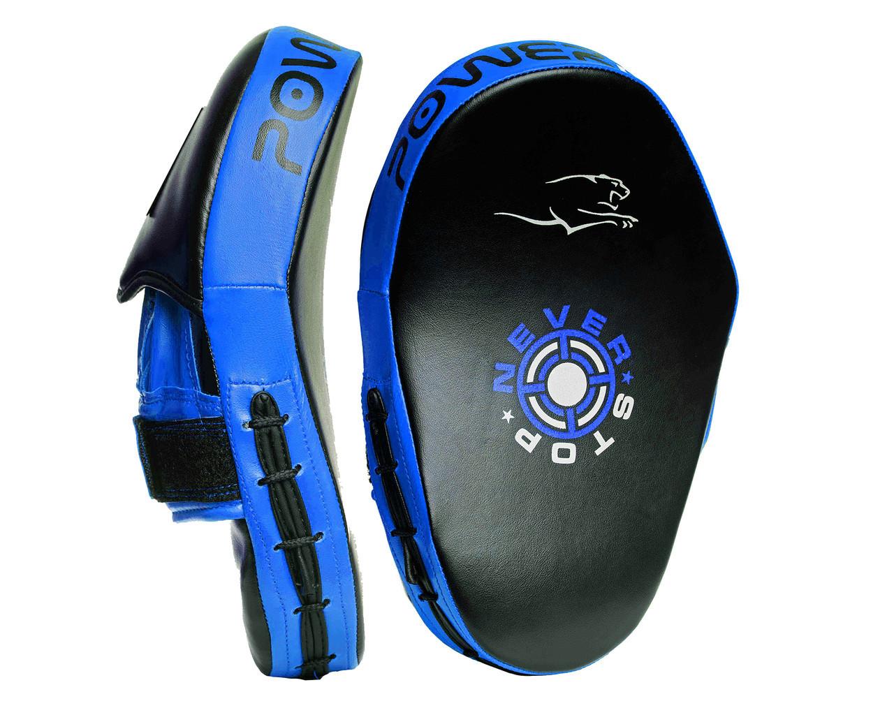 Лапы боксерские PowerPlay 3051 Черно-Синие PU [пара]