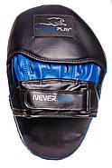 Лапы боксерские PowerPlay 3051 Черно-Синие PU [пара], фото 3