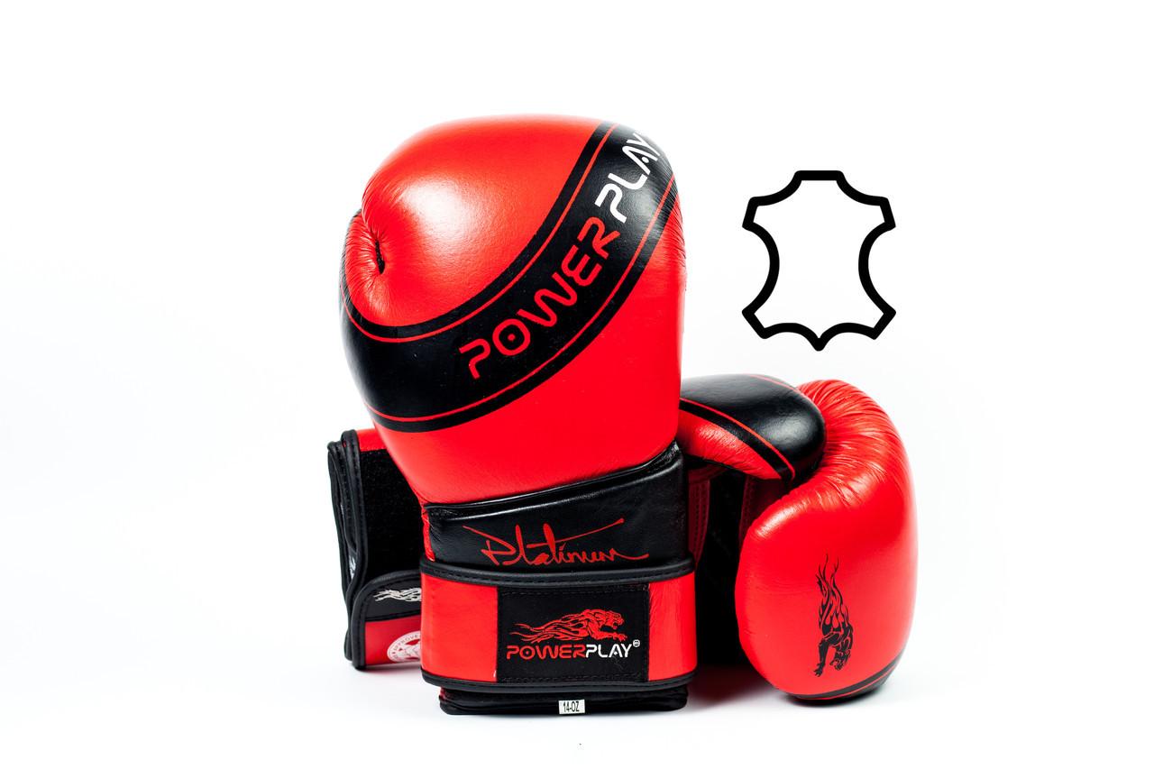 Боксерские перчатки PowerPlay 3023 Красно-Черный [натуральная кожа] 10 унций