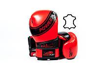 Боксерские перчатки PowerPlay 3023 Красно-Черный [натуральная кожа] 10 унций, фото 1