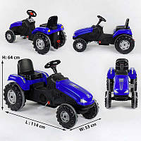 Трактор педальный 07-321 BLUE (1) клаксон на руле, сидение регулируемое, колеса с резиновыми накладками, в коробке
