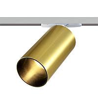 Светодиодный трековый светильник 12Вт, LSP179-GD
