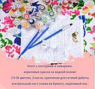 Розмальовки за номерами ArtStory У центрі Парижа (AS0651) 50 х 65 см, фото 3
