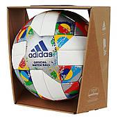 Футбольный мяч Лига Наций Adidas UEFA Nations League OMB CW5295 (Оригинал)