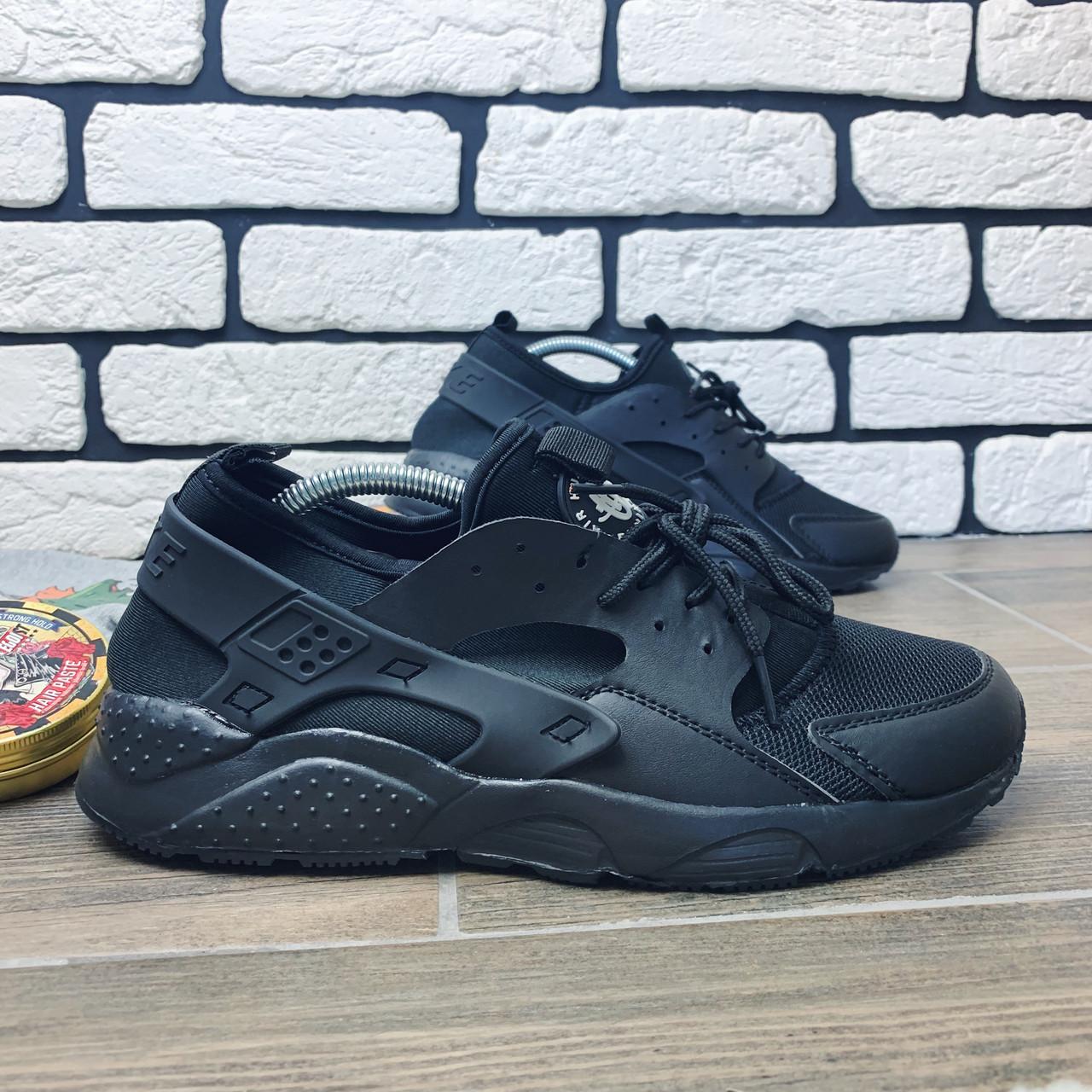 Кроссовки мужские Nike Huarache 00027 ⏩ [ 40,41,42.43 ]