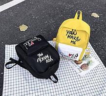 Большой тканевый рюкзак Make Me Smile, фото 3