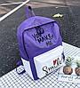 Большой тканевый рюкзак Make Me Smile, фото 4