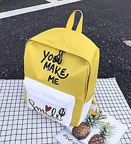 Большой тканевый рюкзак Make Me Smile, фото 2