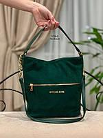 Большая женская сумка на плечо вместительная замшевая зеленая натуральная замша+кожзам