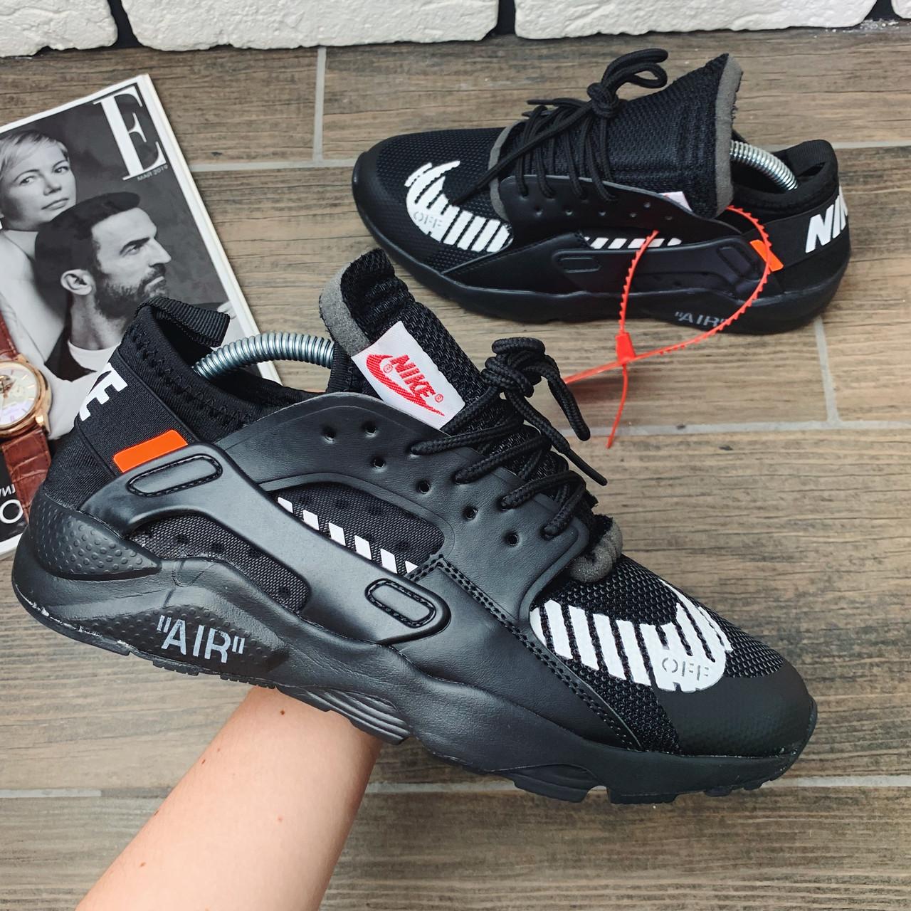 Кроссовки мужские Nike Huarache x OFF-White (реплика) 00029 ⏩ [ 40.41.42.43.44 ]