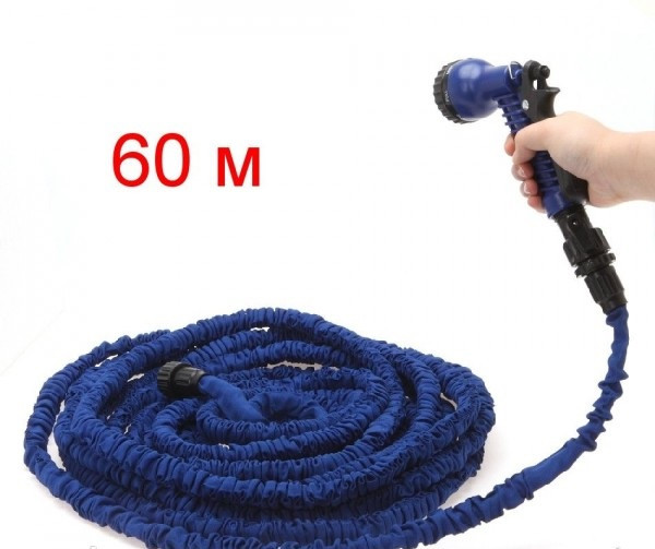 Поливочный шланг Xhose 60 метров с насадкой