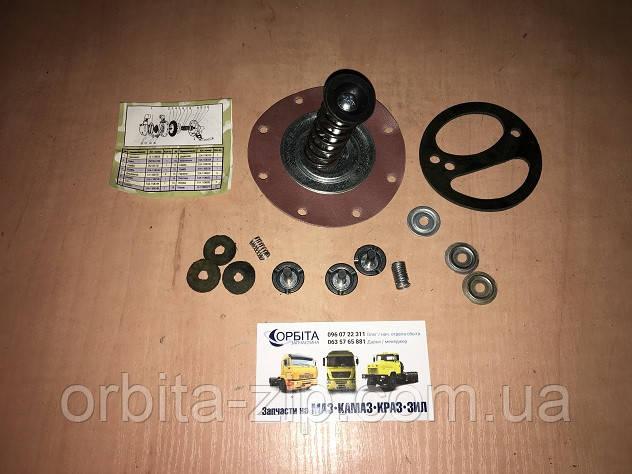 Ремкомплект бензонасоса ГАЗ 53 (арт.2604)