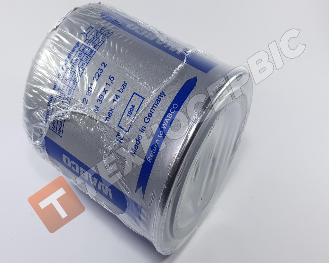 Фильтр осушителя 4329012232 Wabco (угольный фильтр) MВ SCANIA RENAULT MAN VOLVO DAF