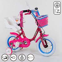 """Велосипед 12"""" дюймов 2-х колёсный 1247 """"CORSO"""" (1) новый ручной тормоз, корзинка, звоночек, сидение с ручкой, доп. колеса,"""